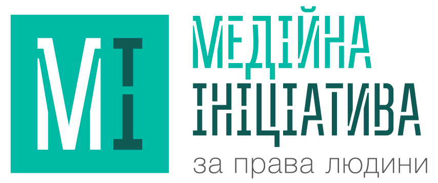 Медійна ініціатива за права людини