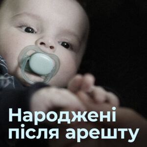 https://www.bornafterarrest.net/?fbclid=IwAR0_0KN0T_HMHNe3C_xdPx0PCDM_SuY5UZ-eq8-4e97UJNwN0puB6gm7V1g